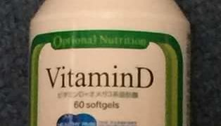 日照時間が短いのでビタミンD不足/ 短命県青森の理由と歯科からの栄養学的アプローチ(その6)